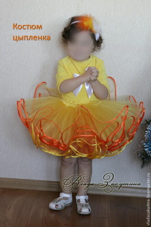 Карнавальные костюмы ручной работы. Ярмарка Мастеров - ручная работа. Купить Цыпленок. Костюм Цыпленка. Handmade. Желтый, юбка-пачка