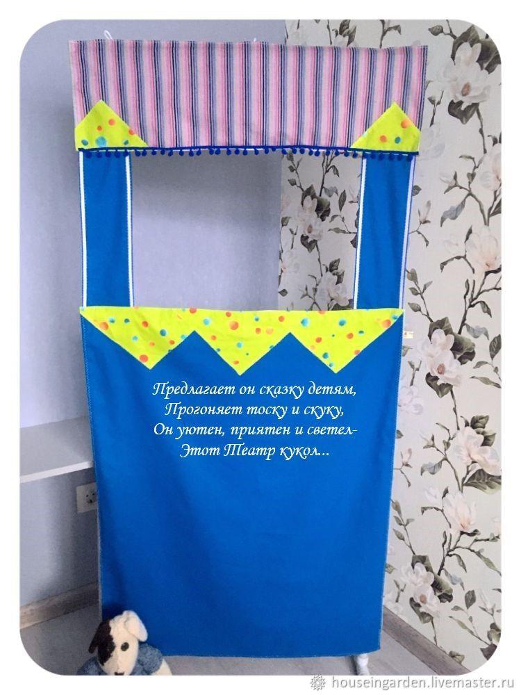 Мое маленькое шоу, Кукольный театр, Москва,  Фото №1