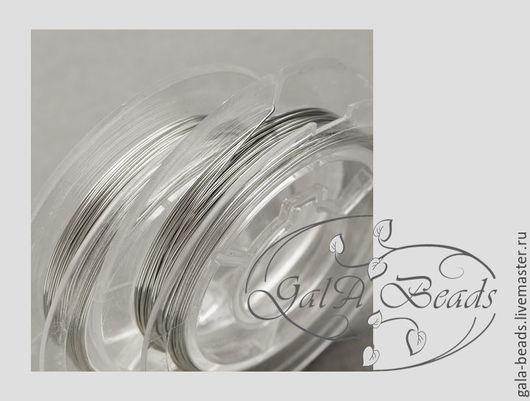 Для украшений ручной работы. Ярмарка Мастеров - ручная работа. Купить Проволока для украшений 0,2 мм Серебро 10 м. Handmade.