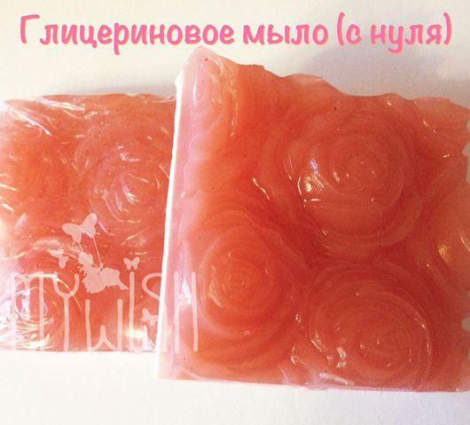 """Мыло ручной работы. Ярмарка Мастеров - ручная работа. Купить Глицериновое натуральное мыло """"Роза"""". Handmade. Мыло ручной работы"""