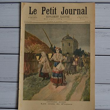 Винтаж ручной работы. Ярмарка Мастеров - ручная работа 1894 год. Журнал «Le Petit Journal». Русские на Пасху. Handmade.