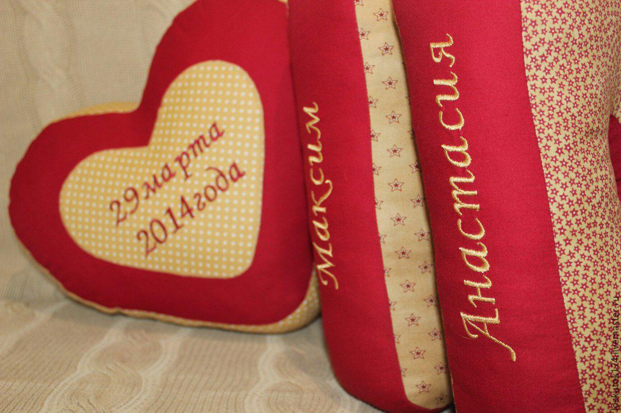 Купить Буквы-подушки с машинной вышивкой в интернет магазине на