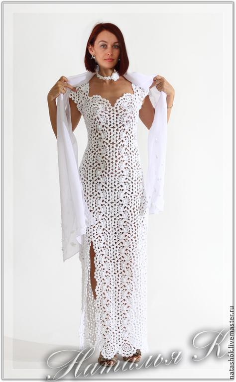 Вечернее Платье Купить Омск