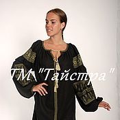Одежда ручной работы. Ярмарка Мастеров - ручная работа Женское вышитое платье этно, стиль  Вита Кин,Bohemian. Handmade.