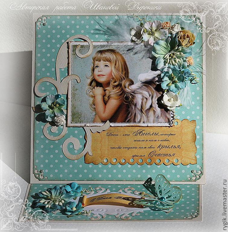 Электронные открытки с днем ангела