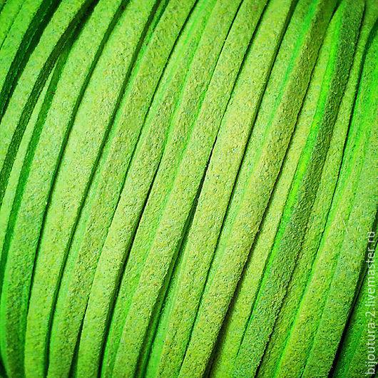 Для украшений ручной работы. Ярмарка Мастеров - ручная работа. Купить Шнур 3 мм, (арт.з7) искусственная замша, цвет неоновый салатовый. Handmade.