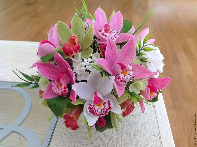Орхидея девушке в подарок 86