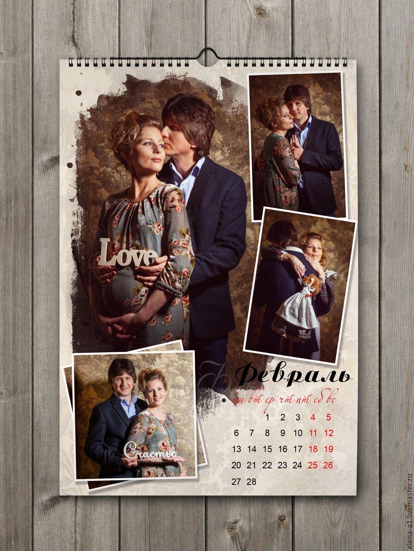 Вставить фото в рамку календарь ансамбль