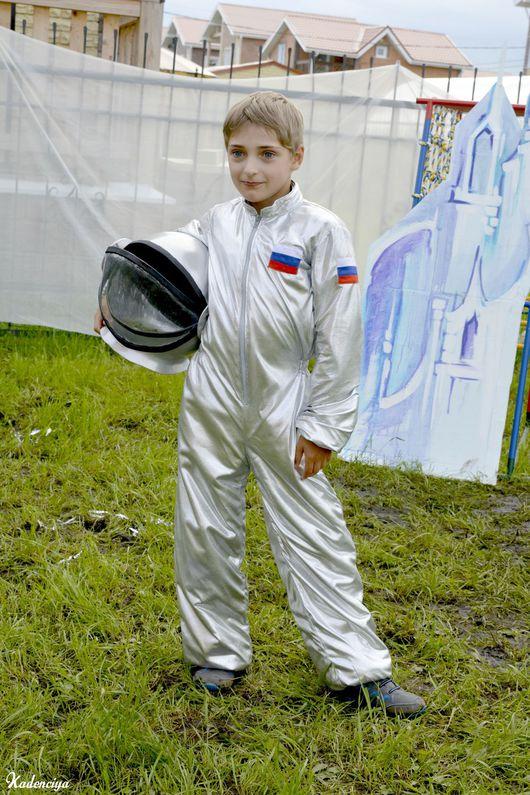 Карнавальные костюмы ручной работы. Ярмарка Мастеров - ручная работа. Купить Костюм космонавта / астронавта детский для утренника. Handmade.