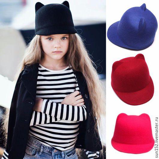 Ваша дочка не любит носить шапки, а вы переживаете за ее здоровье? Купите ей шляпку, которую она с удовольствием будет носить и хвастаться подружкам! Ведь это шляпка с кошачьими ушками!