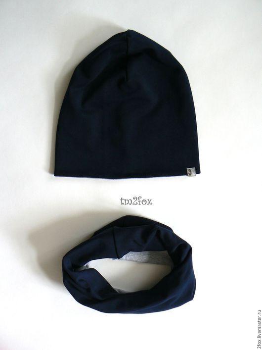Шапки и шарфы ручной работы. Ярмарка Мастеров - ручная работа. Купить Комплект шапка и снуд для мальчика т. синий+серый. Handmade.