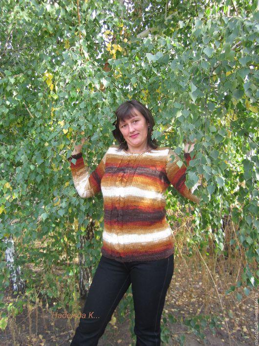 Кофты и свитера ручной работы. Ярмарка Мастеров - ручная работа. Купить свитер Осенний каппучино. Handmade. Комбинированный, свитер вязаный