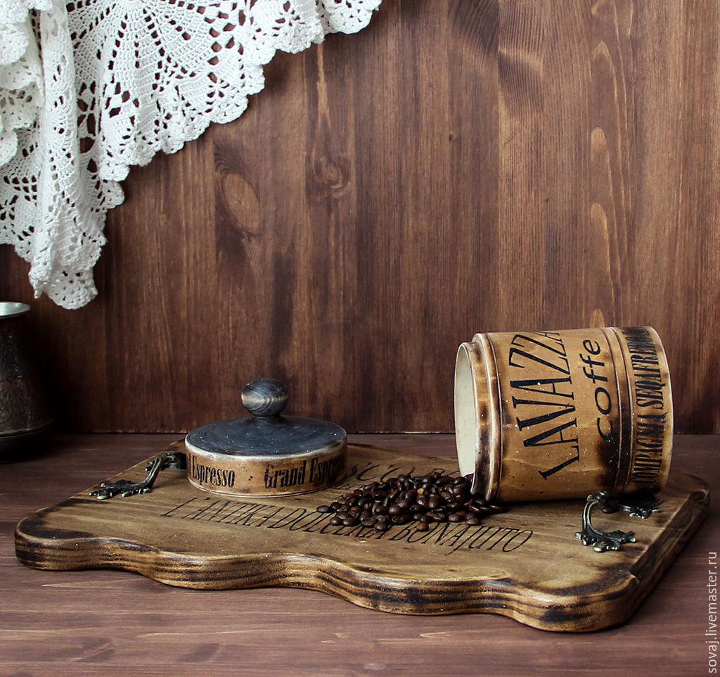 баночки для хранения кофе