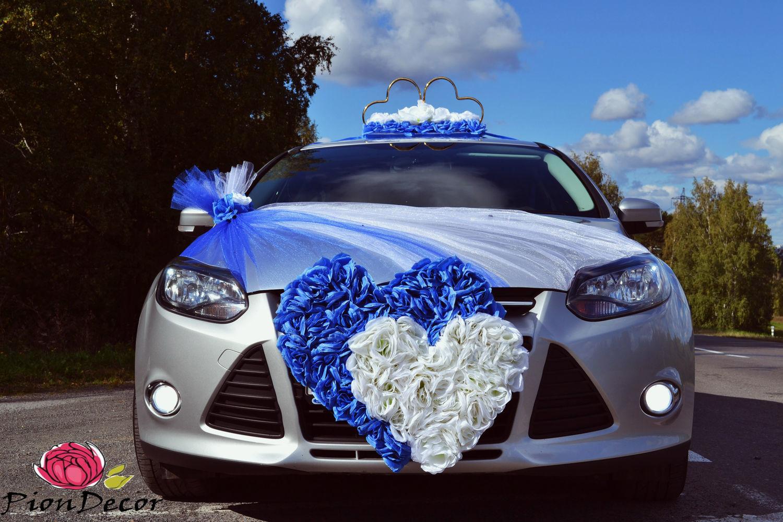 Свадебное украшение на машину №6 /синее, Аксессуары, Кемерово,  Фото №1