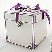 Свадебный салон ручной работы. Ярмарка Мастеров - ручная работа Коробочка для денег Magic Box фиолетовая. Handmade.