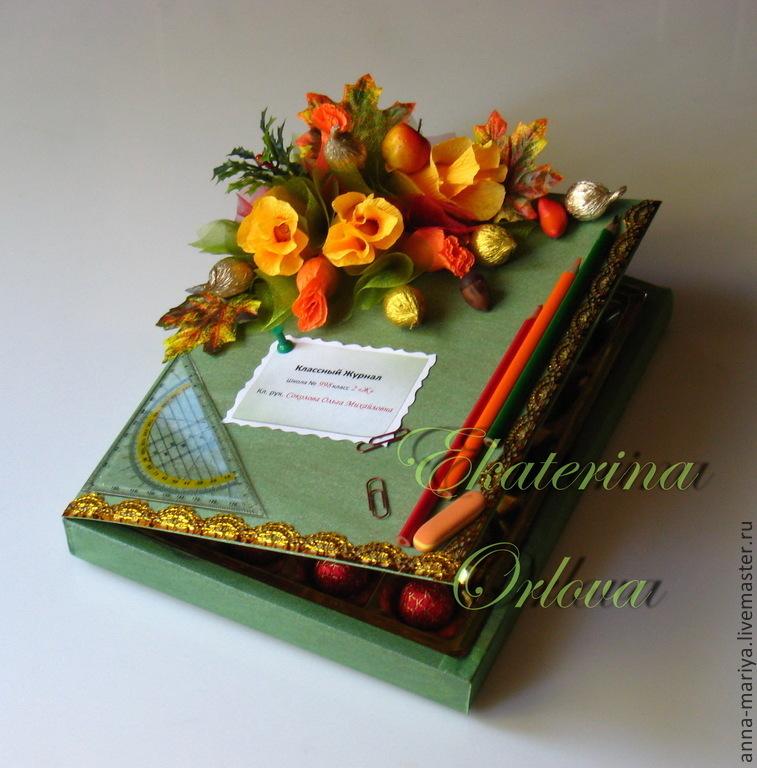 Подарок учителю на день учителя от класса своими руками