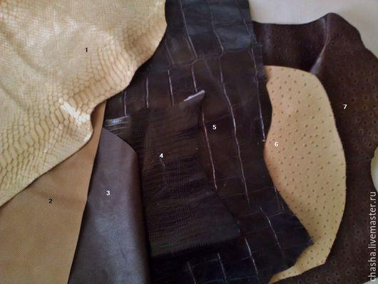Шитье ручной работы. Ярмарка Мастеров - ручная работа. Купить Натуральная кожа галантерейная под рептилию - разная. Handmade. Разноцветный