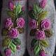 Варежки, митенки, перчатки ручной работы. Ярмарка Мастеров - ручная работа. Купить Варежки с вышивкой Розы  Нежность рококо. Handmade.