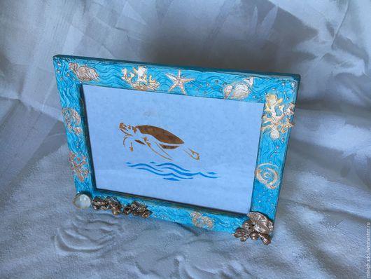 """Фоторамки ручной работы. Ярмарка Мастеров - ручная работа. Купить Фоторамка """"Море"""". Handmade. Голубой, морская волна"""