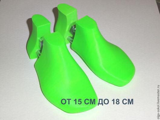 Колодки раздвижные для валяния детские от 15 см до 18 см  анатомические  Размеры колодок от малодетского до дошкольного. Раздвигаются на размер от 24 до 28,5