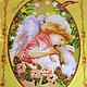 Набор для вышивания шелковыми лентами `Радость` - 157 руб.
