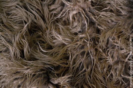 Шитье ручной работы. Ярмарка Мастеров - ручная работа. Купить Мех искусственный лама коричневый. Handmade. Коричневый, мех для мишек