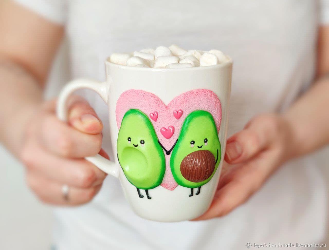 Кружка с авокадо, Кружка любимому, Кружка на 14 февраля на годовщину, Кружки и чашки, Белгород,  Фото №1
