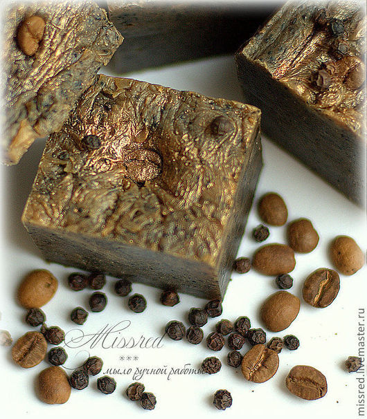 """Мыло ручной работы. Ярмарка Мастеров - ручная работа. Купить """"Кофе с перцем"""". Натуральное мыло ручной работы. Handmade."""