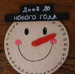Melenkatoys - Ярмарка Мастеров - ручная работа, handmade