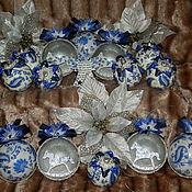 """Подарки к праздникам ручной работы. Ярмарка Мастеров - ручная работа """"Синий иней"""" набор елочных шаров (14 штук). Handmade."""