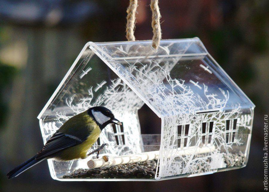 The bird feeder `princely house engraved`