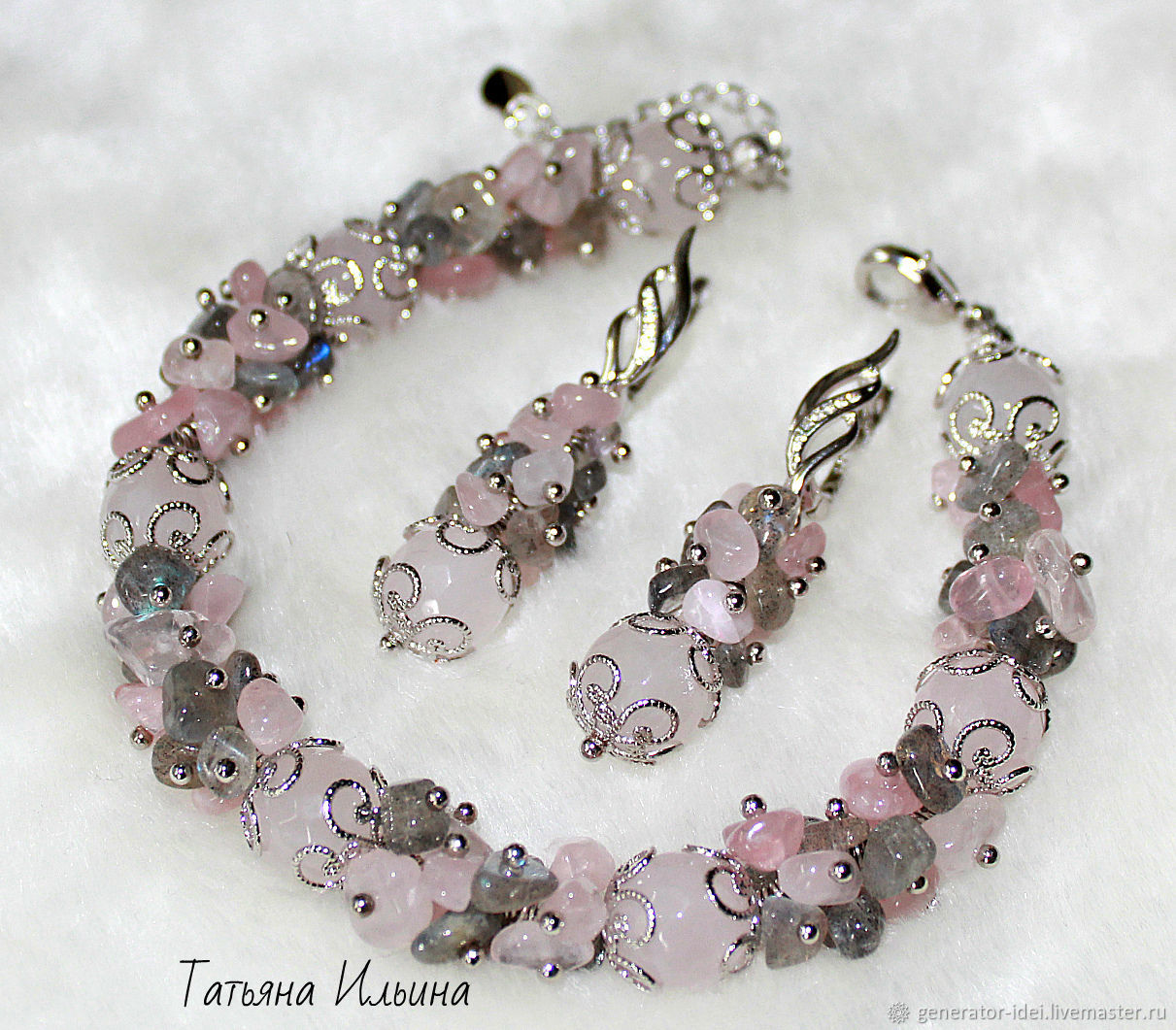 A set of Labrador and Rose Quartz, Jewelry Sets, Moscow,  Фото №1