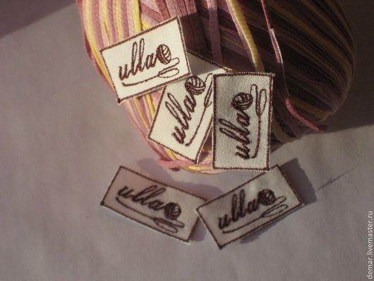 """Упаковка ручной работы. Ярмарка Мастеров - ручная работа. Купить Нашивка """"Клубочек"""". Handmade. Нашивка, бирочка, упаковка, ребенку"""