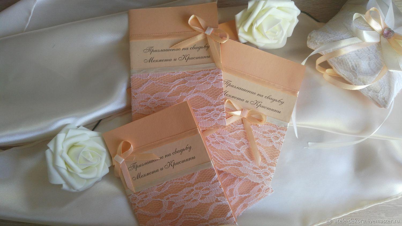 персиковый ажур, Приглашения, Сочи, Фото №1