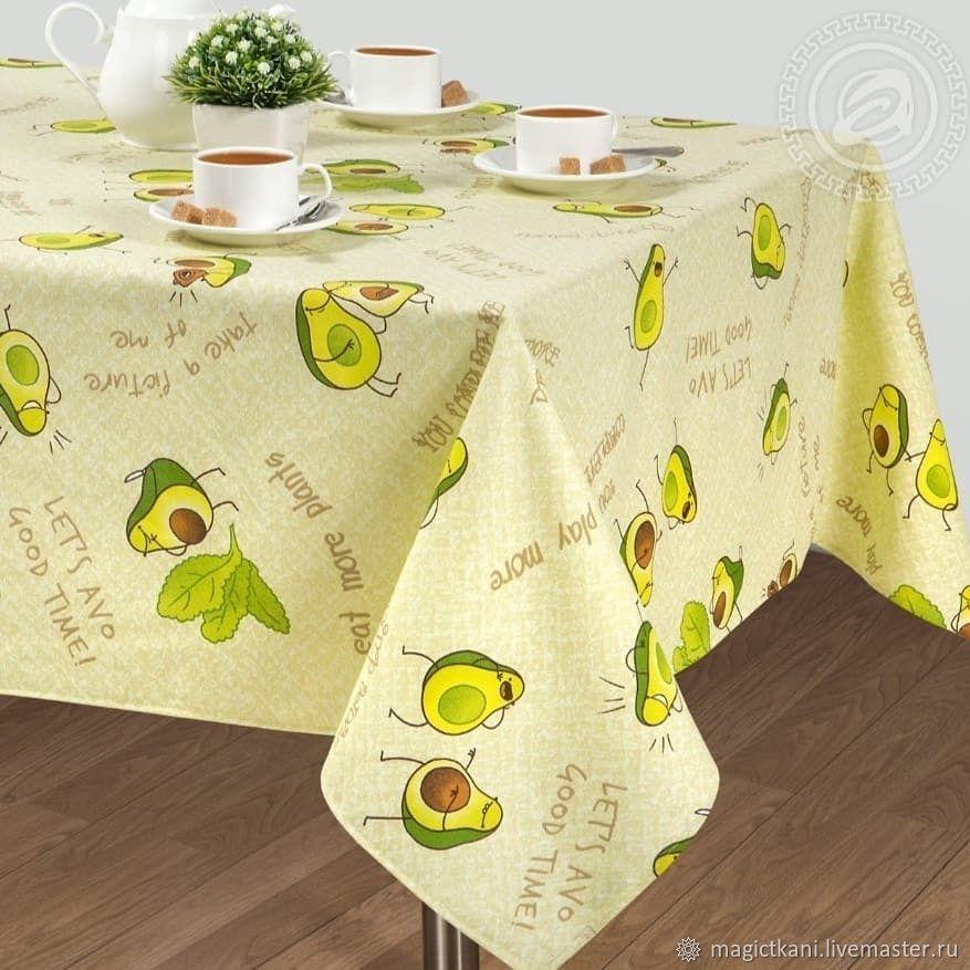 Рогожка авокадо, Подставка под горячее, Краснодар,  Фото №1
