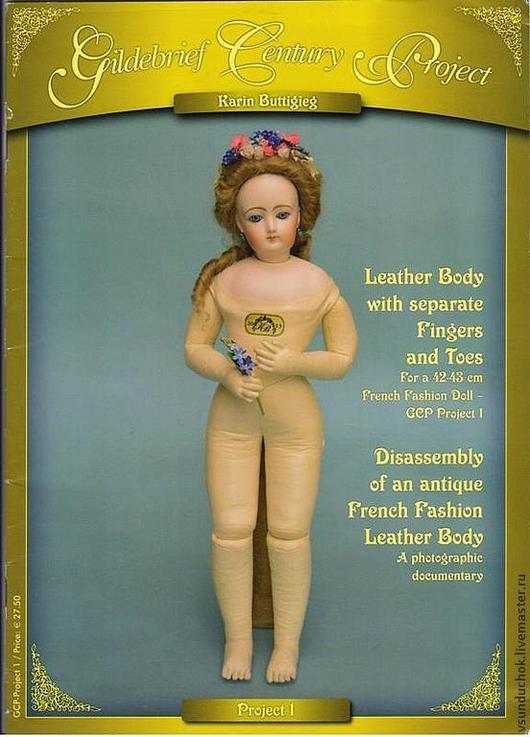 Куклы и игрушки ручной работы. Ярмарка Мастеров - ручная работа. Купить Журнал с МК по изг.кож.тела для куклы фэшн PDF. Handmade.