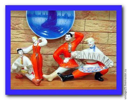 Винтажные предметы интерьера. Ярмарка Мастеров - ручная работа. Купить Композиция Пляска статуэтки СССр фарфор. Handmade. Комбинированный