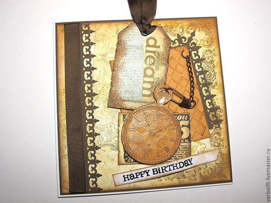 """Открытки для мужчин, ручной работы. Ярмарка Мастеров - ручная работа. Купить Открытка коричневая  """"Время мечтать!"""". Handmade. Коричневый"""