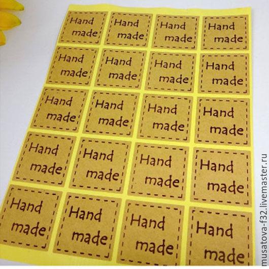 Упаковка ручной работы. Ярмарка Мастеров - ручная работа. Купить Наклейки HAND MADE квадратные. Handmade. Коричневый, наклейки спасибо