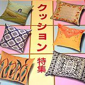 Материалы для творчества ручной работы. Ярмарка Мастеров - ручная работа Япония вышивка подушек. Handmade.