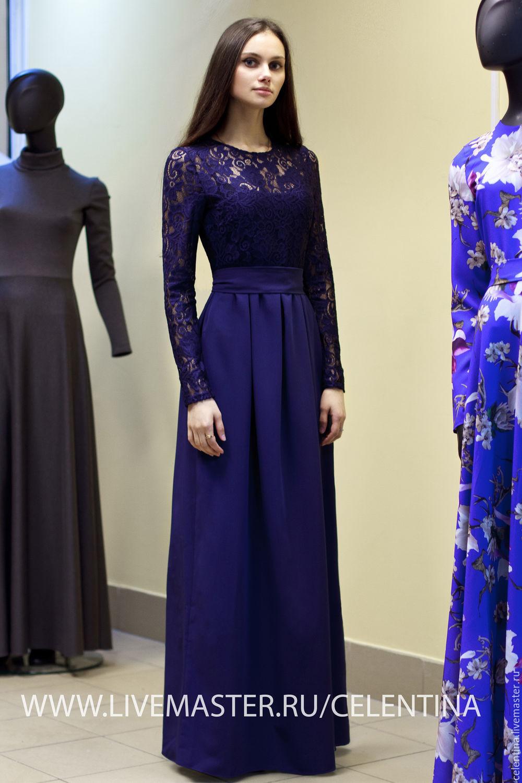Темно Синее Платье Доставка