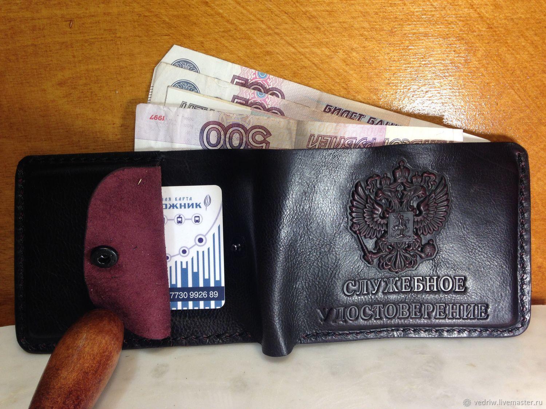 Обложка-кошелёк для удостоверения, Обложки, Санкт-Петербург,  Фото №1