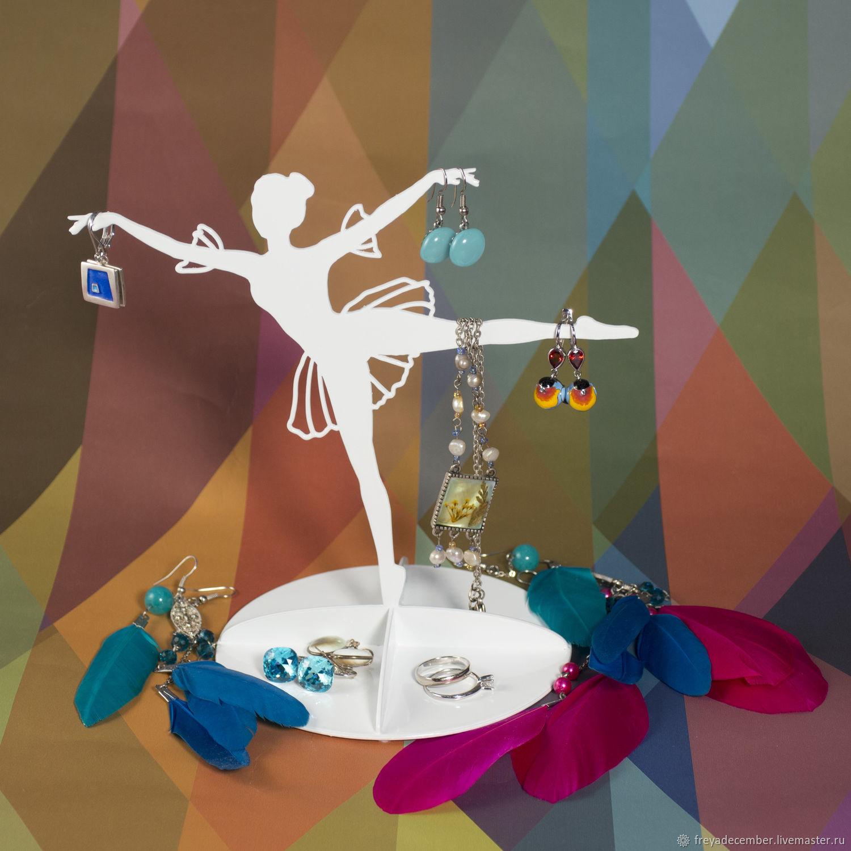 Подставка для украшений «Балерина в белом» Магазинчик «Вещицы и Всячинки», Freyadecember