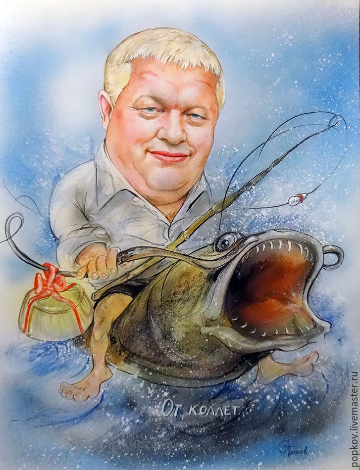 карикатура рыбака картинка