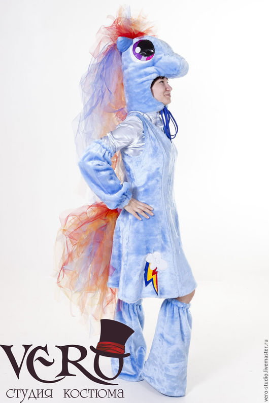 Карнавальные костюмы ручной работы. Ярмарка Мастеров - ручная работа. Купить Костюм пони радуги. Handmade. Голубой, карнавальные костюмы