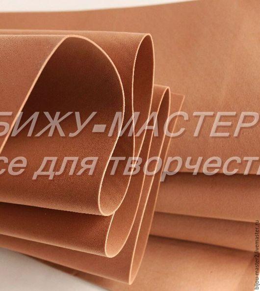 Фоамиран ручной работы. Ярмарка Мастеров - ручная работа. Купить Фоамиран иранский 60х70см цвет 020 светло-коричневый. Handmade.