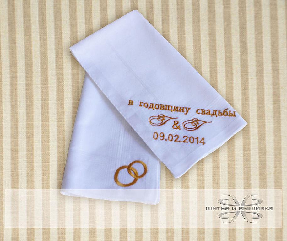 Вышивка с надписями на свадьбу