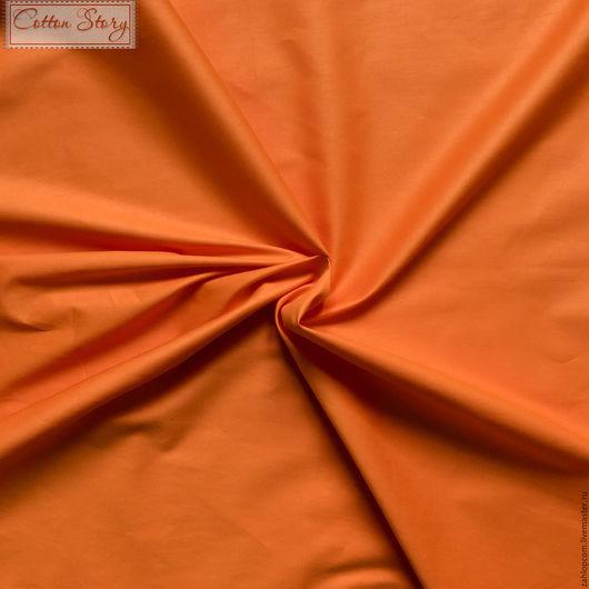 Шитье ручной работы. Ярмарка Мастеров - ручная работа. Купить Сатин хлопок однотонный Оранжевый. Handmade. Хлопок, ткань