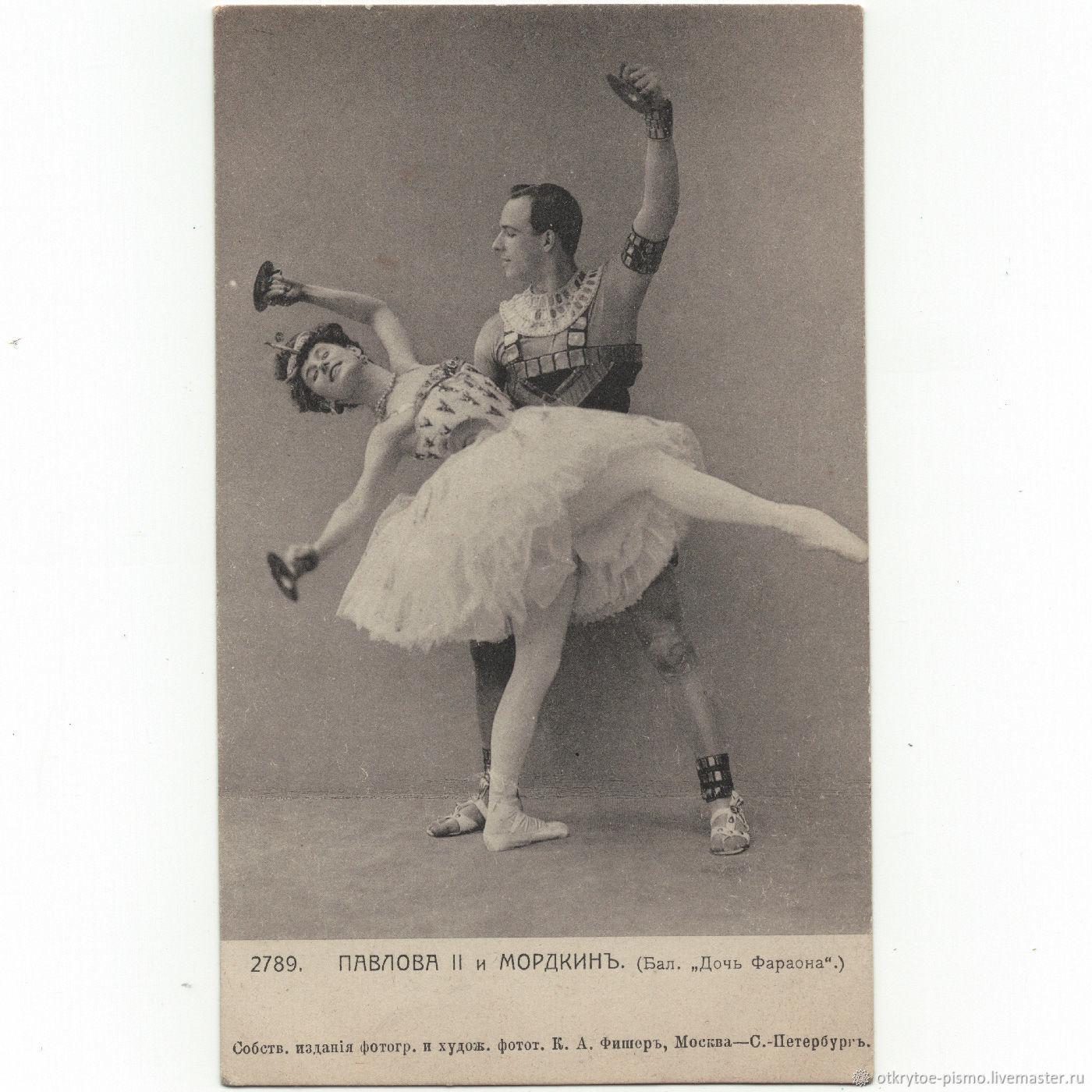 Винтаж: До 1917 года. Балет Павлова Мордкин. Старинная открытка, Открытки винтажные, Щелково,  Фото №1