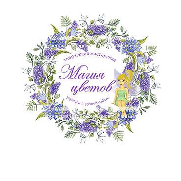 Дизайн и реклама ручной работы. Ярмарка Мастеров - ручная работа Акварельный логотип и визитка для вашего магазина. Handmade.